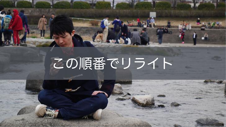 f:id:tomoyoshiyoshi:20170505141654p:plain
