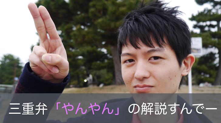 f:id:tomoyoshiyoshi:20170507125327p:plain