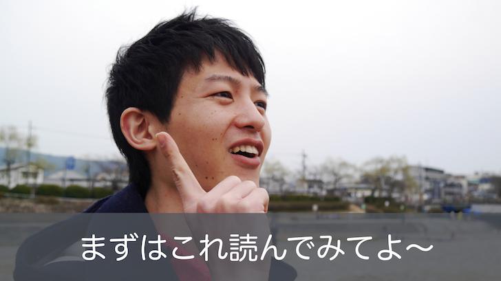 f:id:tomoyoshiyoshi:20170513220010p:plain