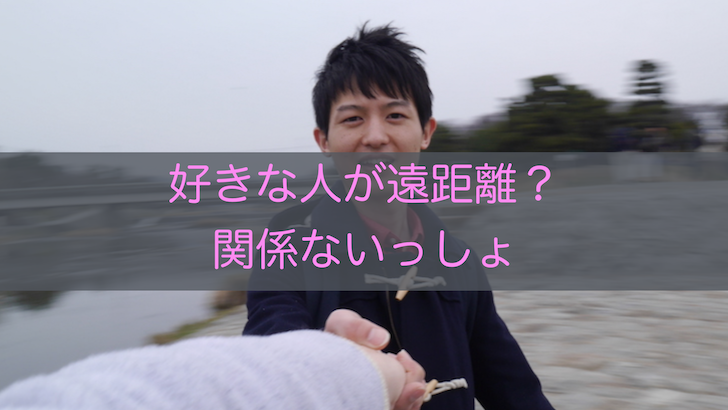 f:id:tomoyoshiyoshi:20170515012353p:plain