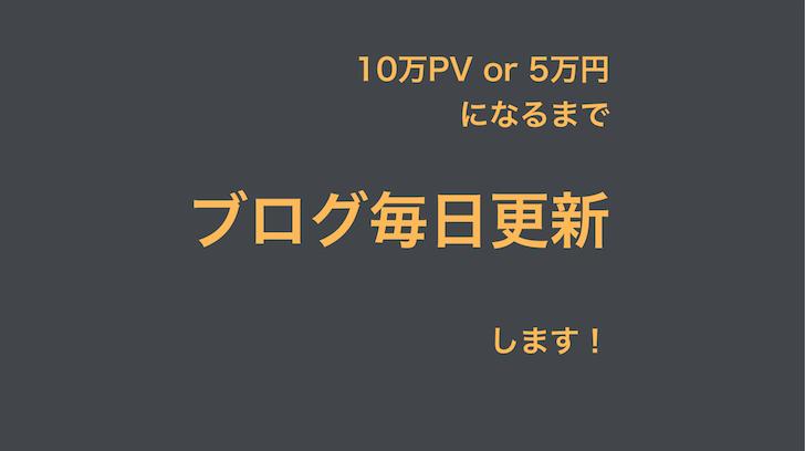 f:id:tomoyoshiyoshi:20170517080953p:plain