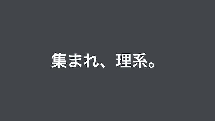 f:id:tomoyoshiyoshi:20170528133156p:plain