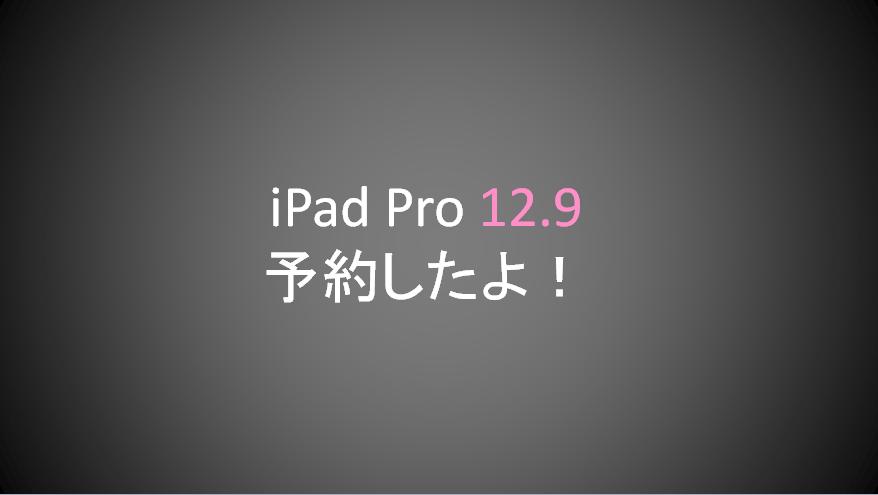 f:id:tomoyoshiyoshi:20170606215931p:plain