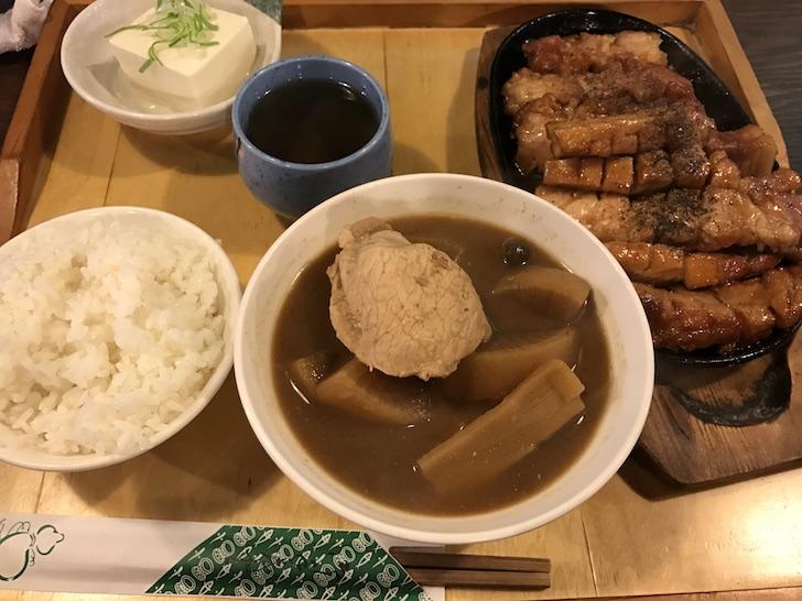 f:id:tomoyoshiyoshi:20170611212437j:plain