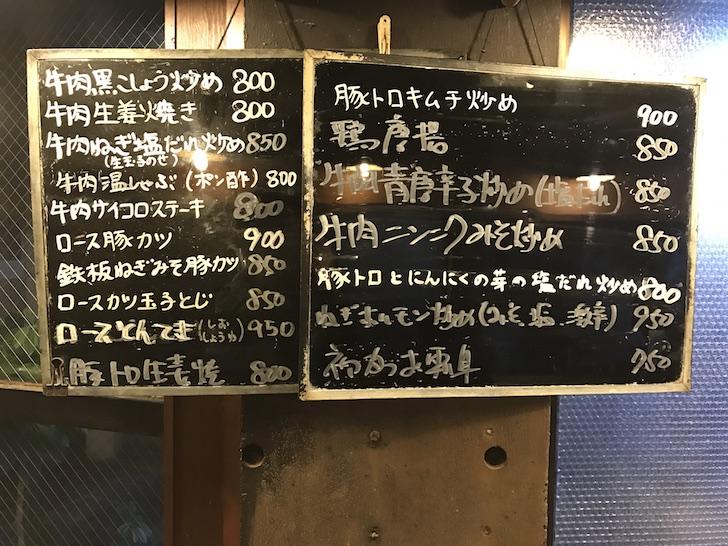 f:id:tomoyoshiyoshi:20170611213540j:plain