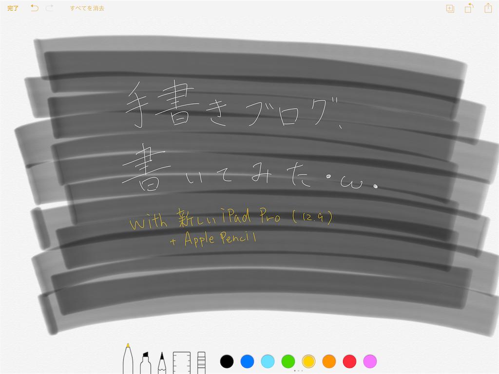 f:id:tomoyoshiyoshi:20170613220218p:image