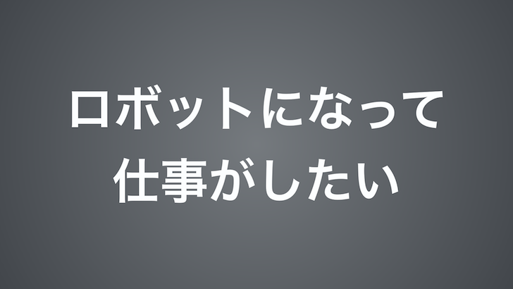 f:id:tomoyoshiyoshi:20170620013854p:plain