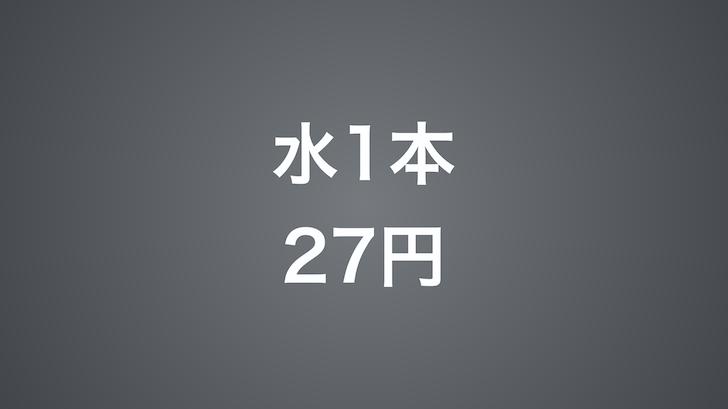f:id:tomoyoshiyoshi:20170709214704p:plain
