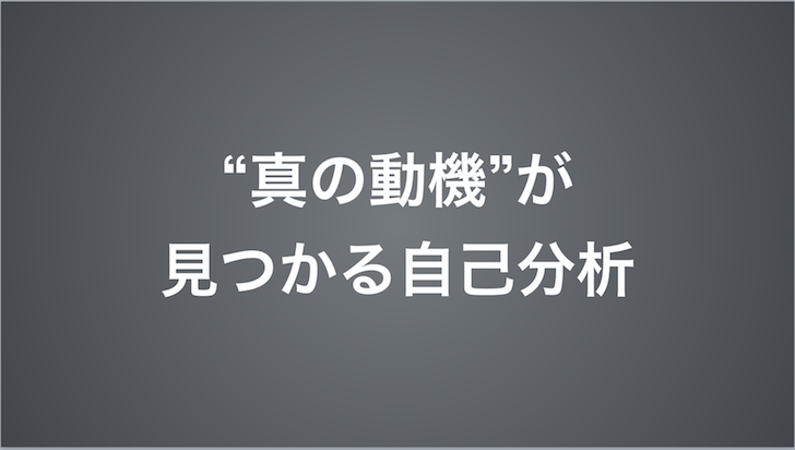 f:id:tomoyoshiyoshi:20170803021105p:plain