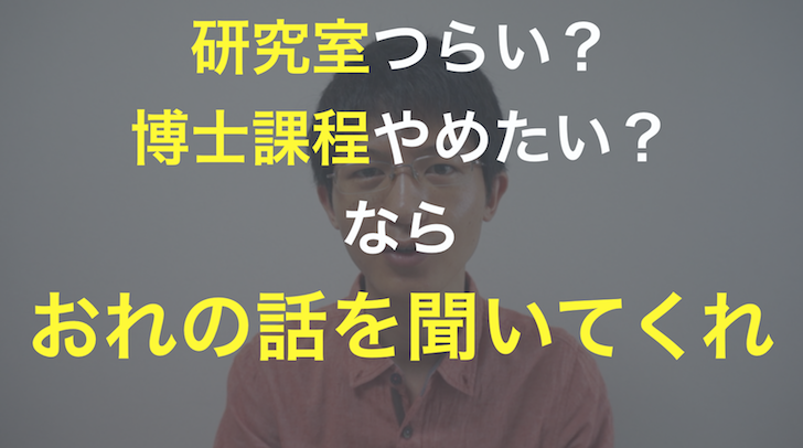 f:id:tomoyoshiyoshi:20170816220834p:plain