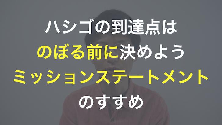 f:id:tomoyoshiyoshi:20170818183259p:plain