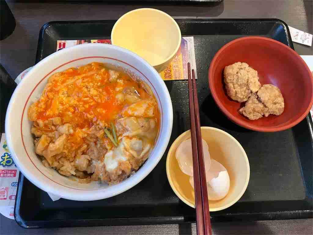 f:id:tomoyoshiyoshi:20170830121506j:image