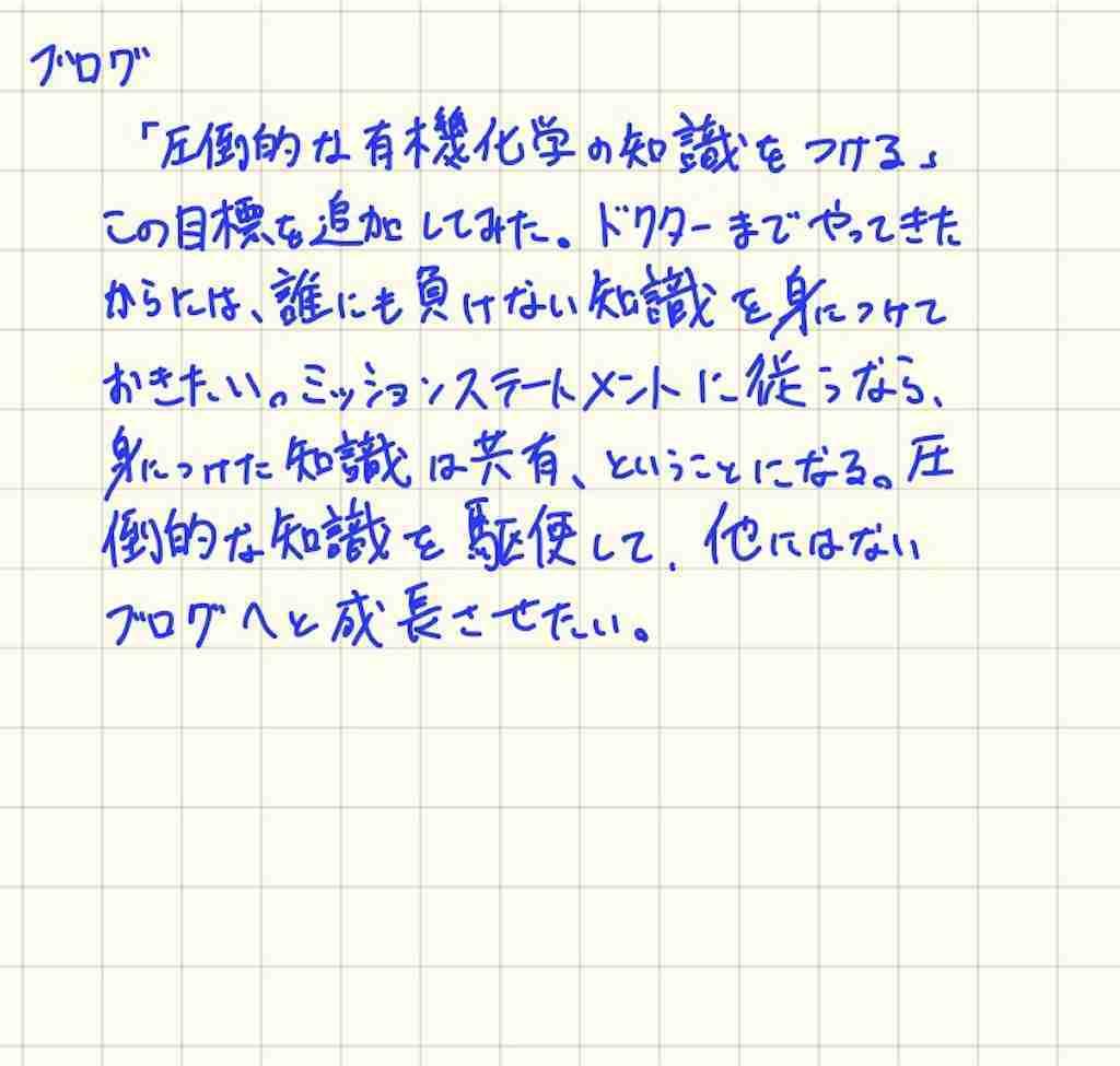 f:id:tomoyoshiyoshi:20170904084416j:image