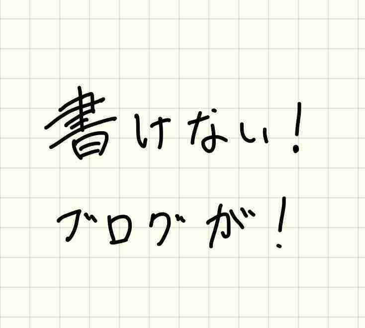 f:id:tomoyoshiyoshi:20170928010310j:plain