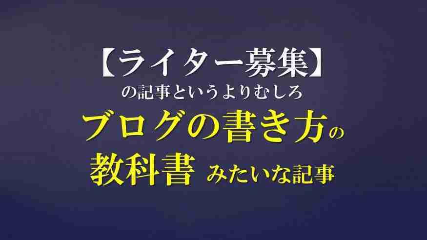 f:id:tomoyoshiyoshi:20171011223723j:plain