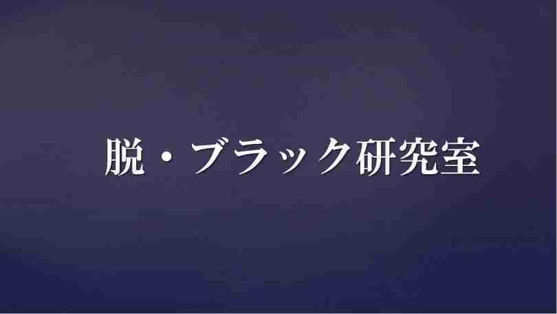 f:id:tomoyoshiyoshi:20171016112843j:plain