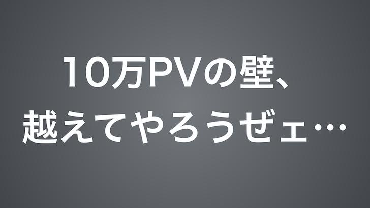 f:id:tomoyoshiyoshi:20171019015314p:plain