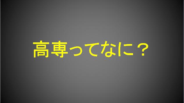 f:id:tomoyoshiyoshi:20171102091535p:plain