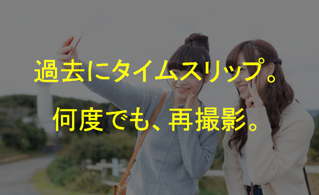 f:id:tomoyoshiyoshi:20171109113623p:plain