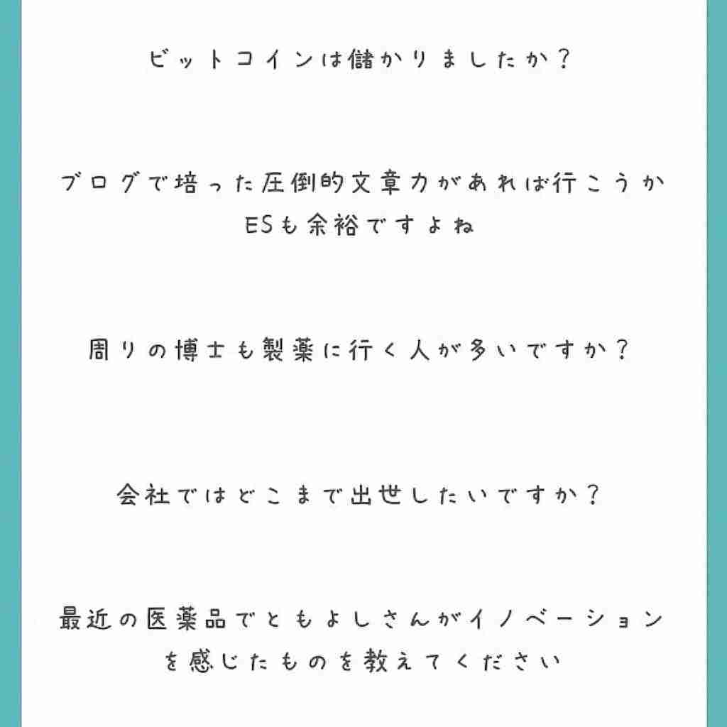 f:id:tomoyoshiyoshi:20171224035137j:image