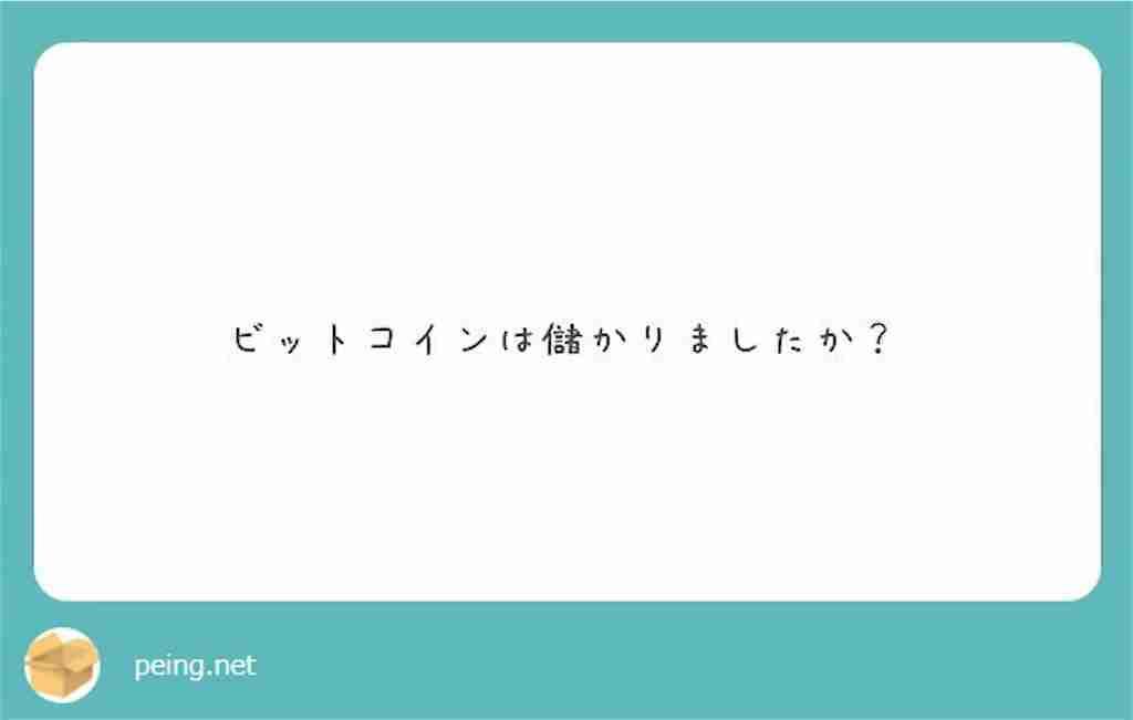 f:id:tomoyoshiyoshi:20171224035531j:image