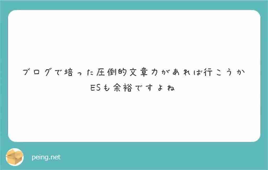 f:id:tomoyoshiyoshi:20171224035539j:image