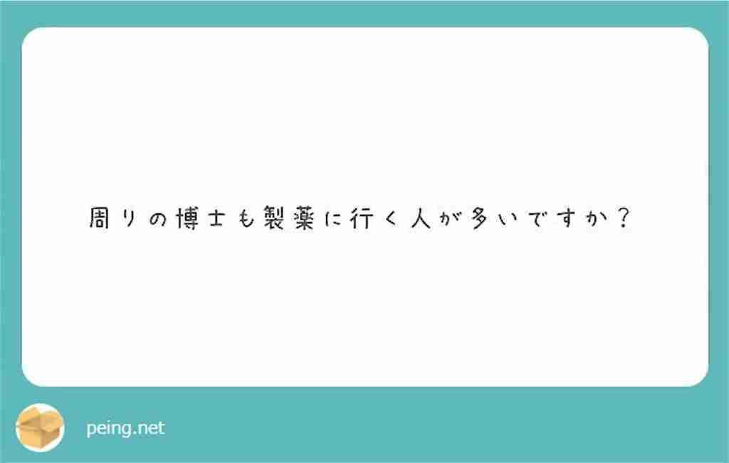 f:id:tomoyoshiyoshi:20171224035917j:image