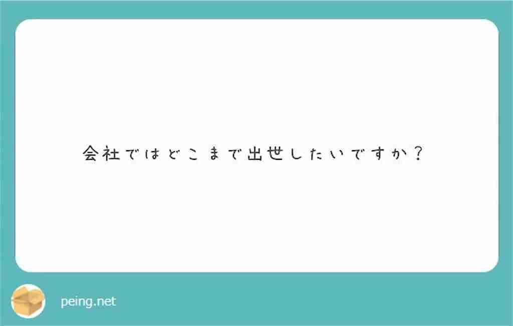 f:id:tomoyoshiyoshi:20171224040053j:image