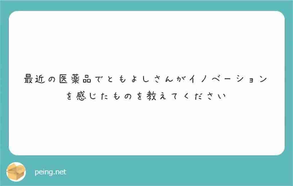 f:id:tomoyoshiyoshi:20171224040240j:image