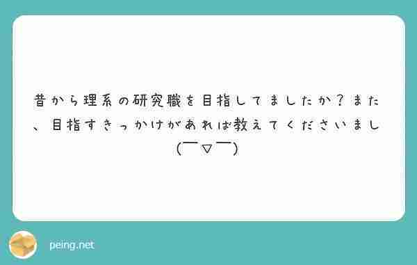 f:id:tomoyoshiyoshi:20171224155506j:plain