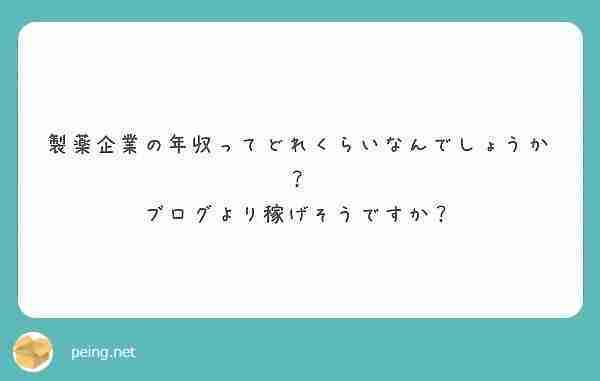 f:id:tomoyoshiyoshi:20171224155511j:plain