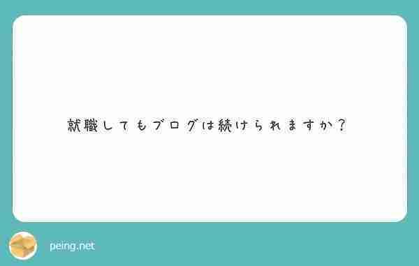 f:id:tomoyoshiyoshi:20171224155514j:plain