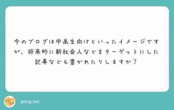 f:id:tomoyoshiyoshi:20171224155517j:plain