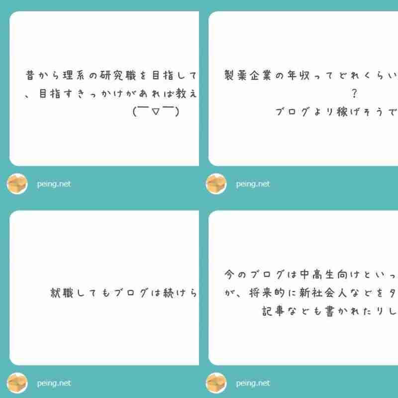 f:id:tomoyoshiyoshi:20171224155521j:plain