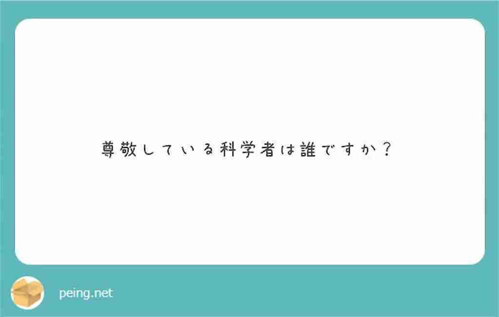 f:id:tomoyoshiyoshi:20171224191421j:image