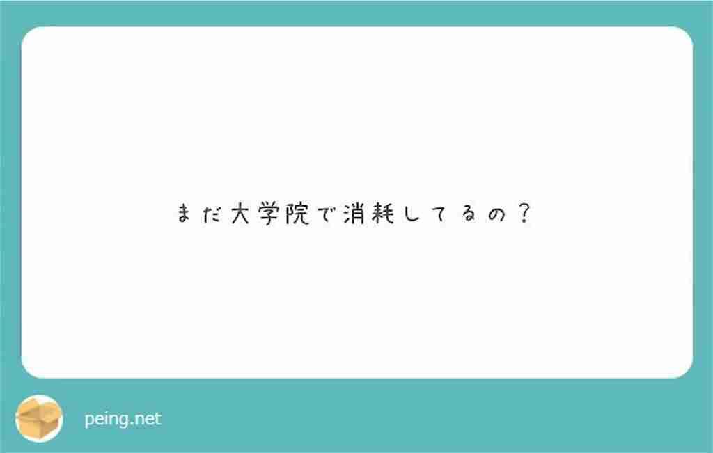 f:id:tomoyoshiyoshi:20171224191846j:image