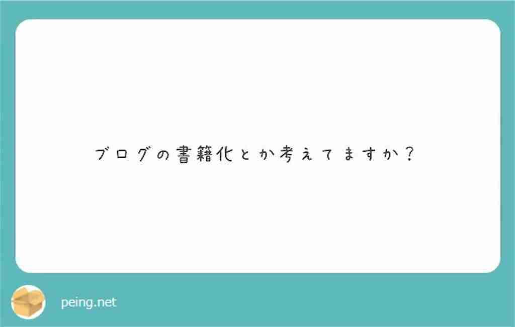 f:id:tomoyoshiyoshi:20171224191943j:image