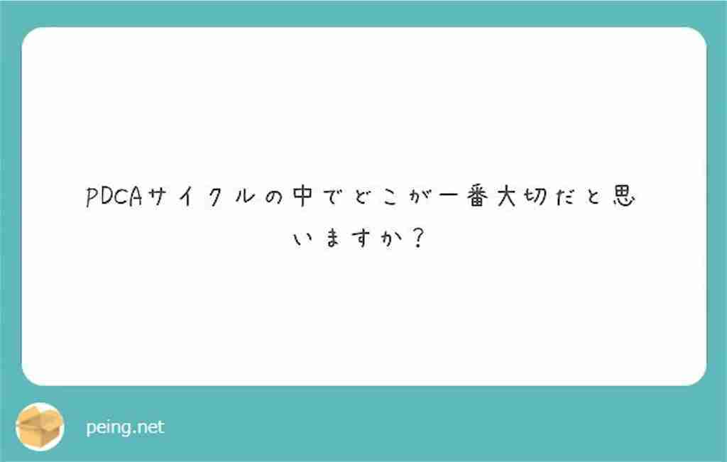 f:id:tomoyoshiyoshi:20171224192254j:image