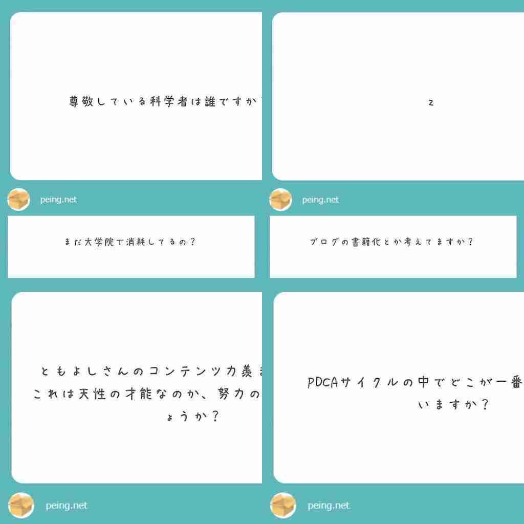 f:id:tomoyoshiyoshi:20171224192808j:image