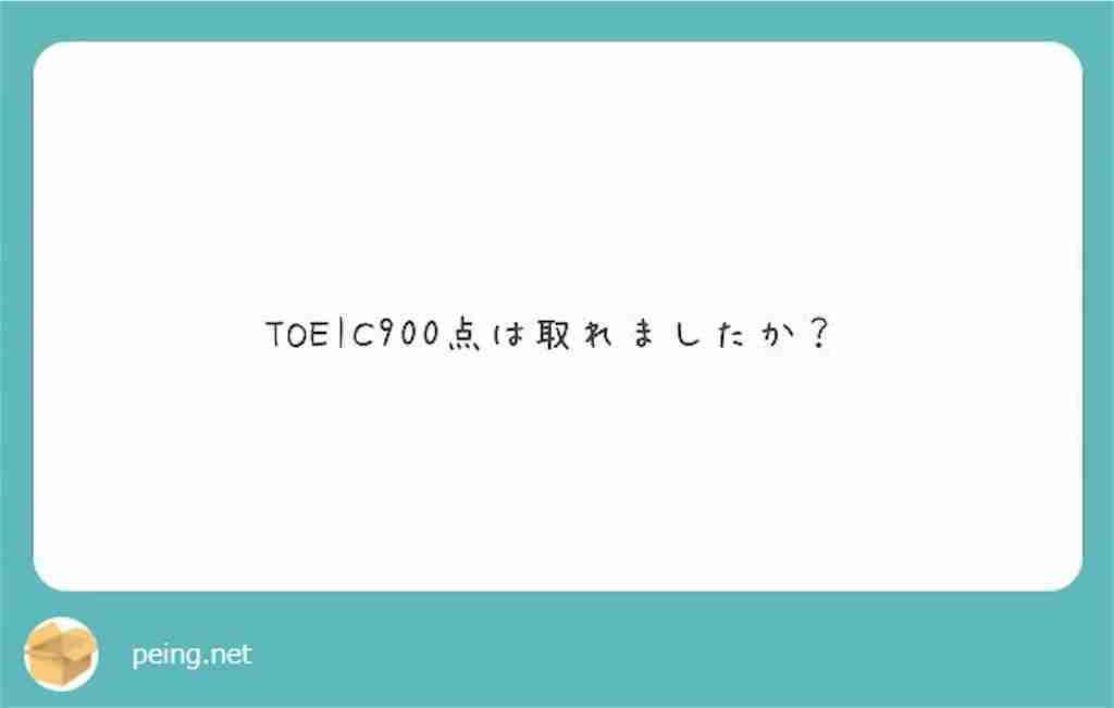 f:id:tomoyoshiyoshi:20171224223450j:image