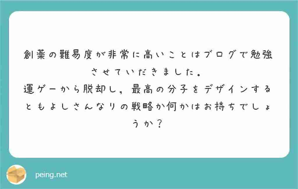 f:id:tomoyoshiyoshi:20171224223632j:image