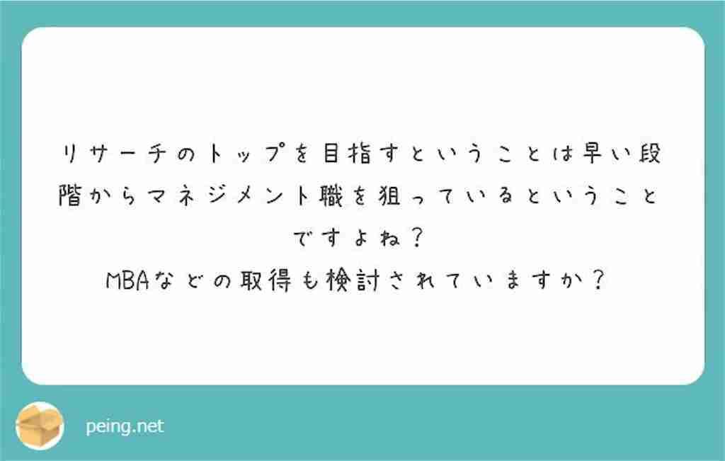f:id:tomoyoshiyoshi:20171224225835j:image