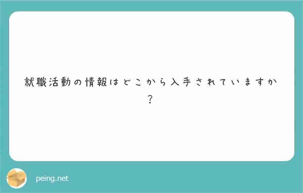 f:id:tomoyoshiyoshi:20171224225945j:image