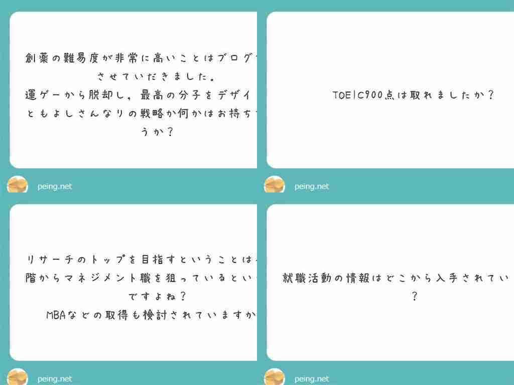 f:id:tomoyoshiyoshi:20171224230144j:image