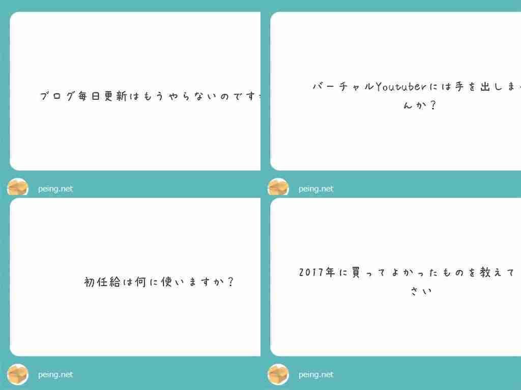 f:id:tomoyoshiyoshi:20171225084309j:image