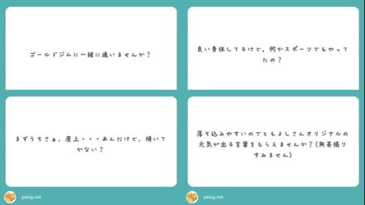 f:id:tomoyoshiyoshi:20171226222031p:plain