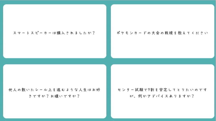 f:id:tomoyoshiyoshi:20171228161955p:plain
