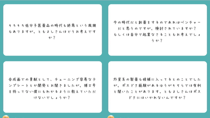 f:id:tomoyoshiyoshi:20171228162226p:plain
