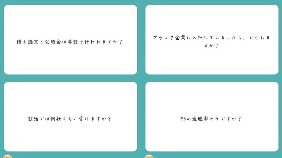 f:id:tomoyoshiyoshi:20171228211206p:plain