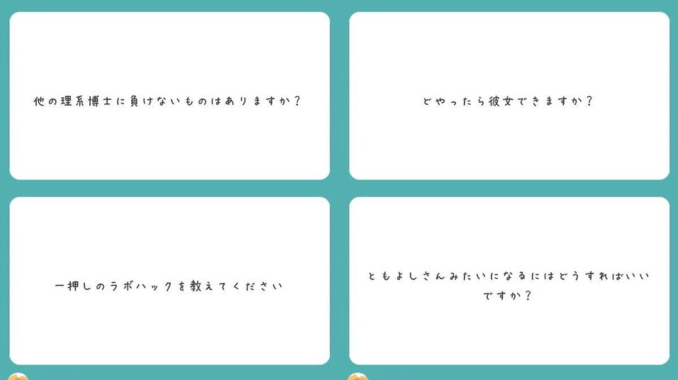 f:id:tomoyoshiyoshi:20171229115912p:plain